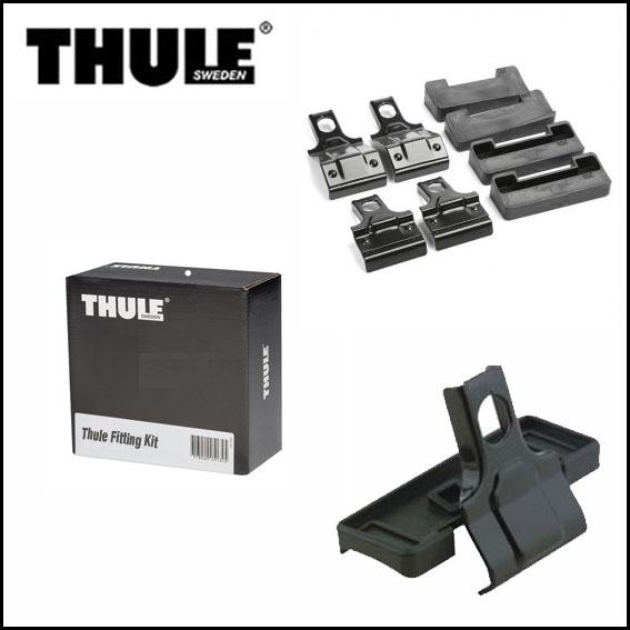 Установочный комплект для багажника Thule 1622 - фото 3